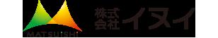 株式会社イヌイ